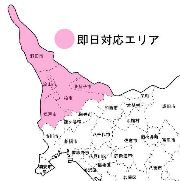 取り扱いエリア|東京 茨城 ...